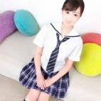 かれん オシャレな制服素人デリヘル JKスタイル - 新宿・歌舞伎町風俗