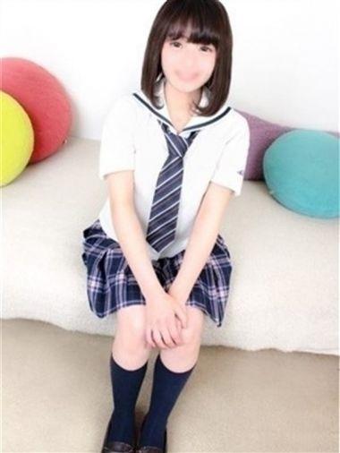 よもぎ|オシャレな制服素人デリヘル JKスタイル - 新宿・歌舞伎町風俗