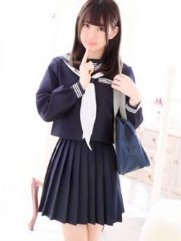 えれな | オシャレな制服素人デリヘル JKスタイル - 新宿・歌舞伎町風俗