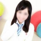 うみ|オシャレな制服素人デリヘル JKスタイル - 新宿・歌舞伎町風俗