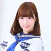 もこ|オシャレな制服素人デリヘル JKスタイル - 新宿・歌舞伎町風俗