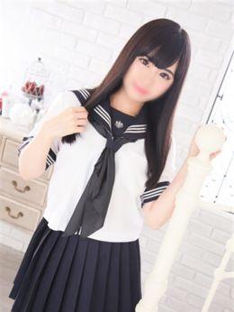 ゆず | オシャレな制服素人デリヘル JKスタイル - 新宿・歌舞伎町風俗