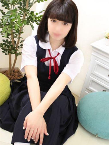りせ|オシャレな制服素人デリヘル JKスタイル - 新宿・歌舞伎町風俗