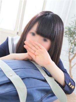 るのあ | オシャレな制服素人デリヘル JKスタイル - 新宿・歌舞伎町風俗