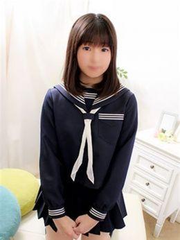 ゆりね | オシャレな制服素人デリヘル JKスタイル - 新宿・歌舞伎町風俗