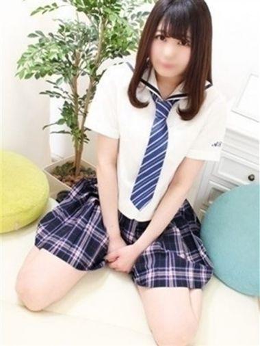こゆき|オシャレな制服素人デリヘル JKスタイル - 新宿・歌舞伎町風俗