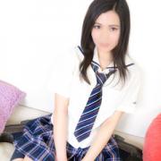 えみり|オシャレな制服素人デリヘル JKスタイル - 新宿・歌舞伎町風俗