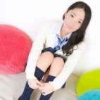 もか|オシャレな制服素人デリヘル JKスタイル - 新宿・歌舞伎町風俗