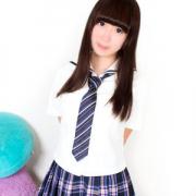 あくあ|オシャレな制服素人デリヘル JKスタイル - 新宿・歌舞伎町風俗
