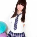 あくあ オシャレな制服素人デリヘル JKスタイル - 新宿・歌舞伎町風俗