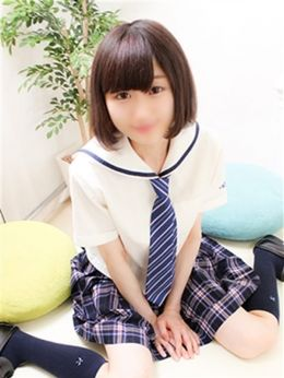 しほり | オシャレな制服素人デリヘル JKスタイル - 新宿・歌舞伎町風俗