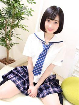 せれな | オシャレな制服素人デリヘル JKスタイル - 新宿・歌舞伎町風俗