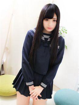 さえか | オシャレな制服素人デリヘル JKスタイル - 新宿・歌舞伎町風俗