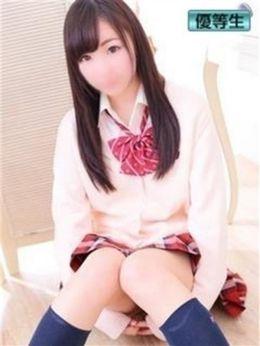 ゆりな | JKスタイル - 新宿・歌舞伎町風俗