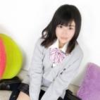 ふたば|オシャレな制服素人デリヘル JKスタイル - 新宿・歌舞伎町風俗