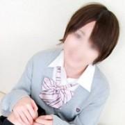 まゆり|オシャレな制服素人デリヘル JKスタイル - 新宿・歌舞伎町風俗