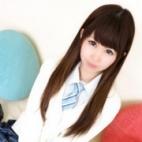 いくみ|オシャレな制服素人デリヘル JKスタイル - 新宿・歌舞伎町風俗