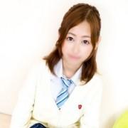 まち|オシャレな制服素人デリヘル JKスタイル - 新宿・歌舞伎町風俗