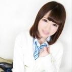 ゆう|オシャレな制服素人デリヘル JKスタイル - 新宿・歌舞伎町風俗