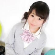 あいり|オシャレな制服素人デリヘル JKスタイル - 新宿・歌舞伎町風俗