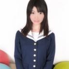 らん|オシャレな制服素人デリヘル JKスタイル - 新宿・歌舞伎町風俗