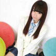 みんと|オシャレな制服素人デリヘル JKスタイル - 新宿・歌舞伎町風俗