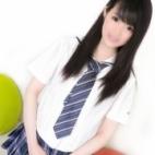 りず|オシャレな制服素人デリヘル JKスタイル - 新宿・歌舞伎町風俗