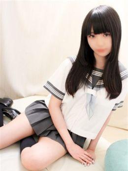 らんこ | オシャレな制服素人デリヘル JKスタイル - 新宿・歌舞伎町風俗