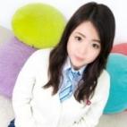 まいか|オシャレな制服素人デリヘル JKスタイル - 新宿・歌舞伎町風俗