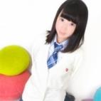 しほり|オシャレな制服素人デリヘル JKスタイル - 新宿・歌舞伎町風俗