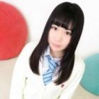 りん|オシャレな制服素人デリヘル JKスタイル - 新宿・歌舞伎町風俗