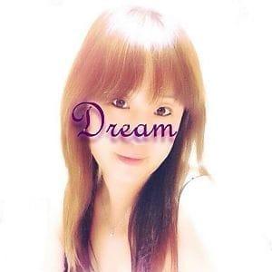 「激安、業界初、最大:¥4000円割引。」01/08(金) 12:37 | ドリーム~Dream~のお得なニュース