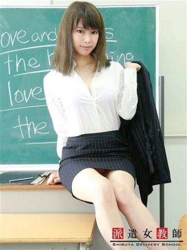 めろ先生|派遣女教師 - 渋谷風俗