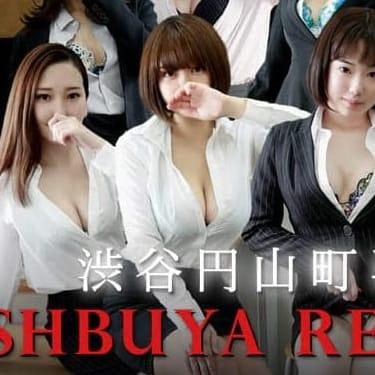派遣女教師 - 渋谷派遣型風俗