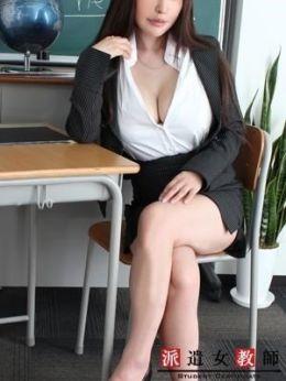 ひばり先生 | 派遣女教師 - 渋谷風俗