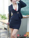 いずな先生|派遣女教師でおすすめの女の子