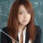 和歌子先生|派遣女教師 - 渋谷風俗