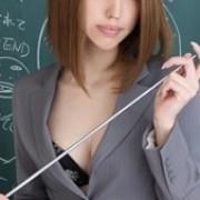 マユリ先生|派遣女教師 - 渋谷風俗