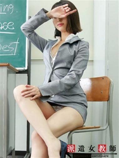 桜子先生 派遣女教師 - 渋谷風俗
