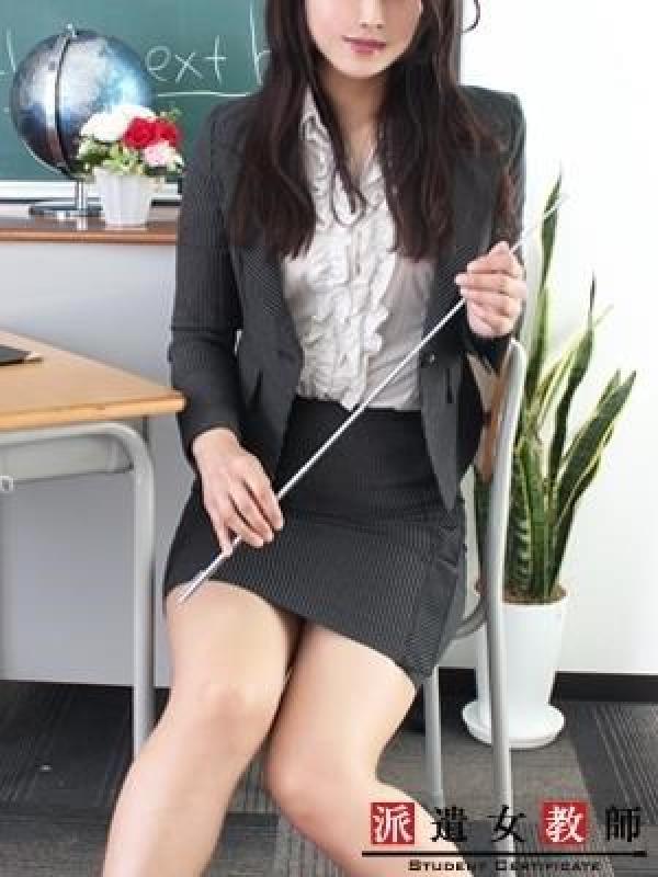 れいこ先生(派遣女教師)のプロフ写真1枚目