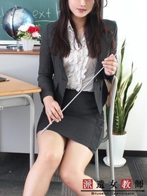 れいこ先生|派遣女教師 - 渋谷風俗
