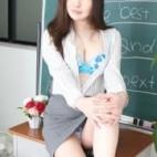 法子先生|派遣女教師 - 渋谷風俗