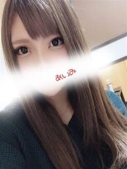 愛実【新人】   Minx - 新潟・新発田風俗