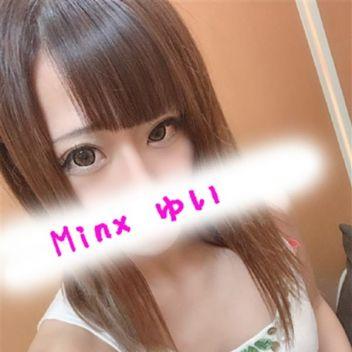 結衣【体験】 | Minx - 新潟・新発田風俗
