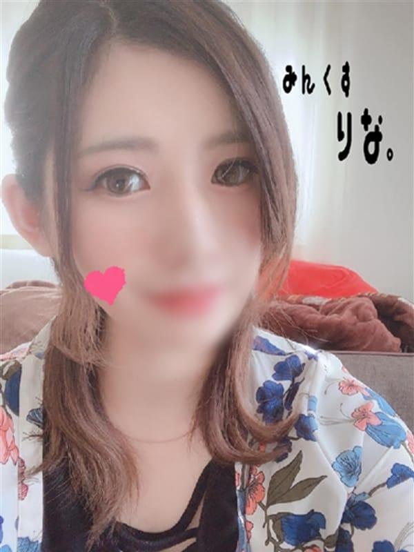 里菜【新人】(Minx)のプロフ写真1枚目