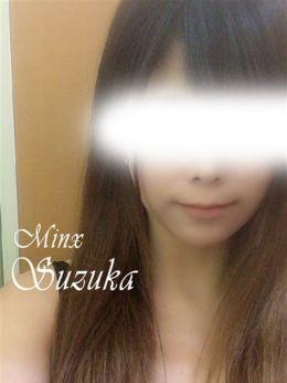 涼香【新人】 | Minx - 新潟・新発田風俗