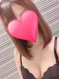愛華【新人】|Minxでおすすめの女の子
