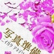 郁実 Minx - 新潟・新発田風俗