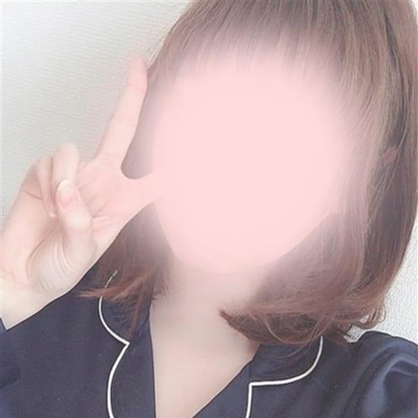里美【新人】