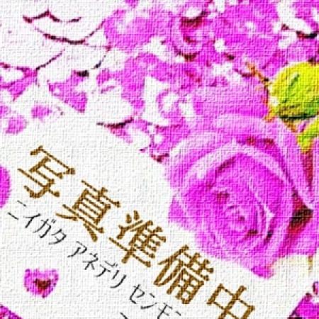 真凛【新人】|Minx - 新潟・新発田派遣型風俗